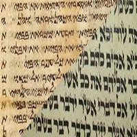 Introducción a la Lengua Hebrea en Fuentes Abiertas (OSINT). Hebreo I